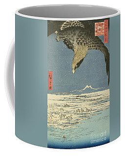 Eagle Over One Hundred Thousand Acre Plain At Susaki Coffee Mug