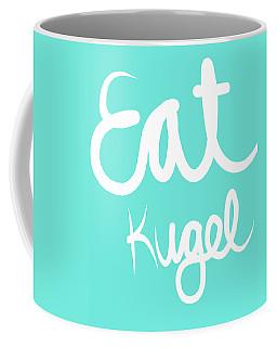 Eat Kugel - Blue And White Coffee Mug