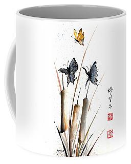 Echo Of Silence Coffee Mug