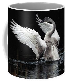 Elegance In Motion 2 Coffee Mug