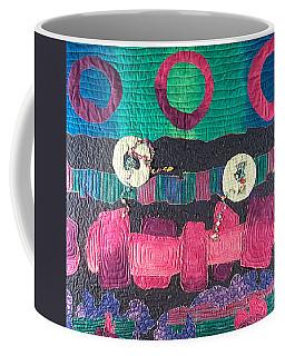 Essential Circles Coffee Mug