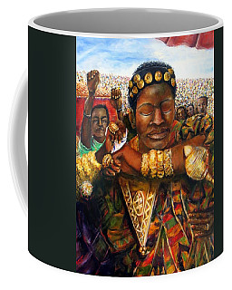 Ethiopia Dancing  Coffee Mug