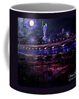 Evening Kiev. Paton Bridge Coffee Mug
