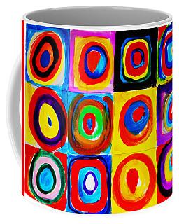 Farbstudie Quadrate Coffee Mug