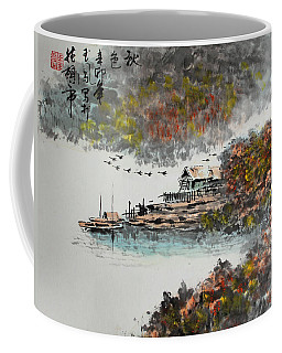 Fishing Village In Autumn Coffee Mug