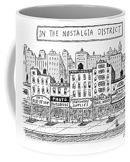 Five Stores On A Street Make-up The Nostalgia Coffee Mug