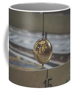 Foucault's Pendulum Coffee Mug