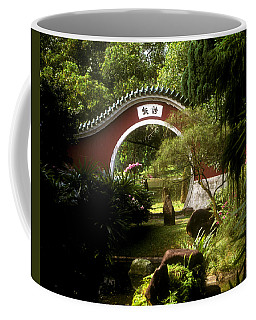 Garden Moon Gate 21e Coffee Mug
