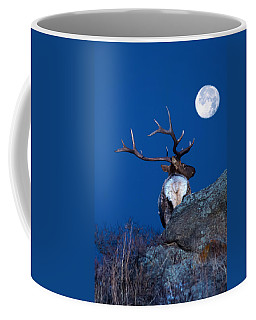 Gazing At The Moon Coffee Mug