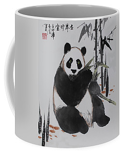 Giant Panda Coffee Mug