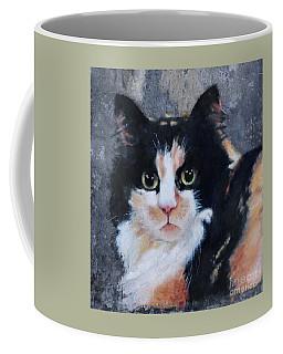Ginger Coffee Mug