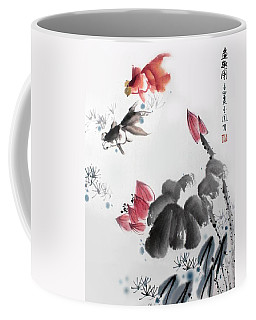 Gold Fish In Lotus Pond Coffee Mug