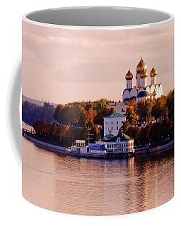 Golden Hour. Yaroslavl. Russia Coffee Mug