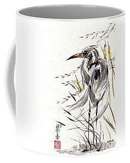Coffee Mug featuring the painting Grace Of Solitude by Bill Searle