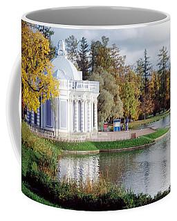 Grotto, Catherine Park, Catherine Coffee Mug