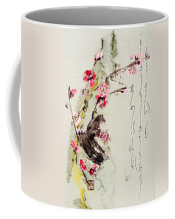 Haiga My Spring Too Is An Ecstasy Coffee Mug by Peter v Quenter