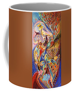 Hanukkah In Magic Garden Coffee Mug