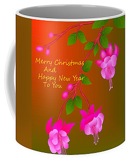 Happy Holidays Coffee Mug by Latha Gokuldas Panicker