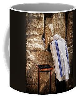 Harken Unto My Prayer O Lord Western Wall Jerusalem Coffee Mug