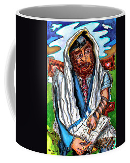 Hear O Israel Coffee Mug by Ted Azriel