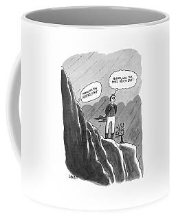 'heathcliff! Oh Coffee Mug