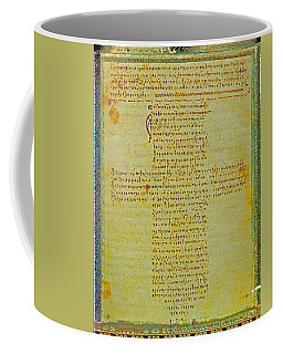 Hippocratic Oath On Vintage Parchment Paper Coffee Mug by Eti Reid
