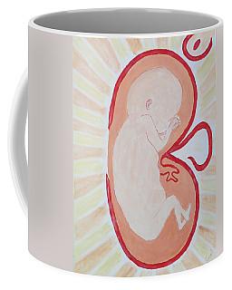 Hiranyagarbha Coffee Mug