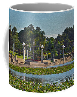 Hollis Gardens II Coffee Mug by Carol  Bradley