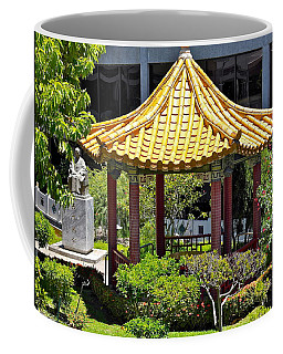 Honolulu Airport Chinese Cultural Garden Coffee Mug