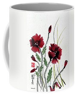 Coffee Mug featuring the painting Honor by Bill Searle