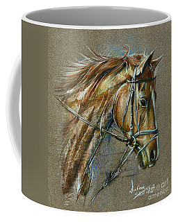 My Horse Face Drawing Coffee Mug