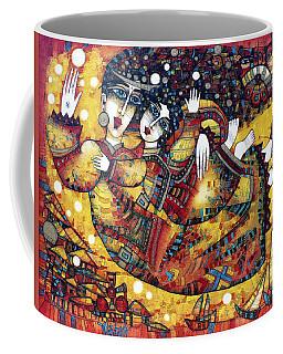 I Give You My Dreams Coffee Mug