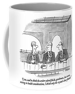 I, Too, Used To Drink The Amber-colored Fluids Coffee Mug