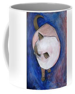 I'm The Fireman  Coffee Mug