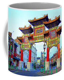 Imperial Chinese Arch Liverpool Uk Coffee Mug