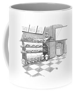 In A Bakery Coffee Mug