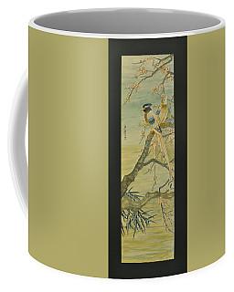 In Love Together Coffee Mug