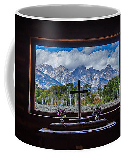 Inside Looking Out Coffee Mug