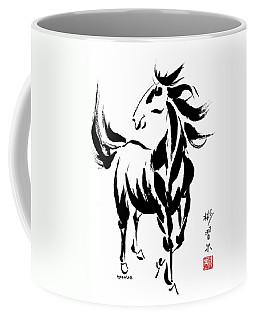 Instigator Coffee Mug