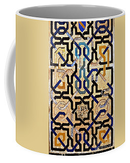 Interlocking Tiles In The Alhambra Coffee Mug by RicardMN Photography