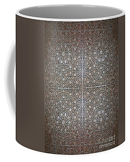 Islamic Wooden Texture Coffee Mug by Antony McAulay