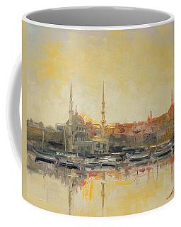 Istanbul- Hagia Sophia Coffee Mug