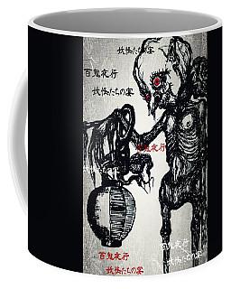 Japanese Creatures Coffee Mug by Akiko Okabe