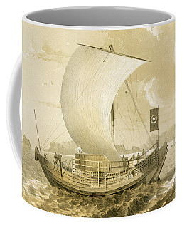 Japanese Junk Coffee Mug