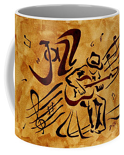 Coffee Mug featuring the painting Jazz Abstract Coffee Painting by Georgeta  Blanaru