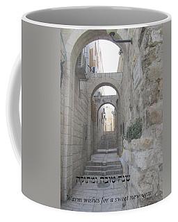 Jerusalem Street Scene For Rosh Hashanah Coffee Mug