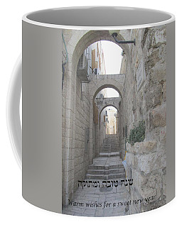 Jerusalem Street Scene For Rosh Hashanah Coffee Mug