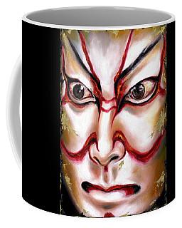 Kabuki One Coffee Mug by Hiroko Sakai