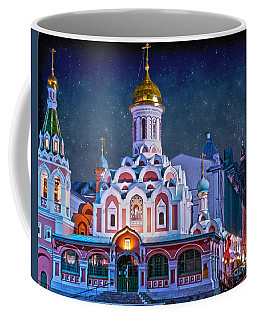 Kazan Cathedral. Red Square. Moscow Russia Coffee Mug