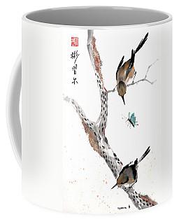 Kindred Hearts Coffee Mug